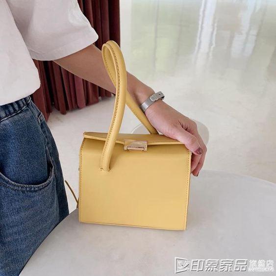 韓國春夏新款簡約女式手提包小眾時尚純色PU手拎女包單肩斜跨包包SUPER 全館特惠9折