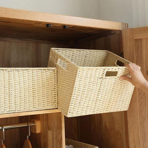 編織收納筐桌面整理箱零食雜物收納盒玩具藤編收納框布藝家用籃子SUPER SALE樂天雙12購物節