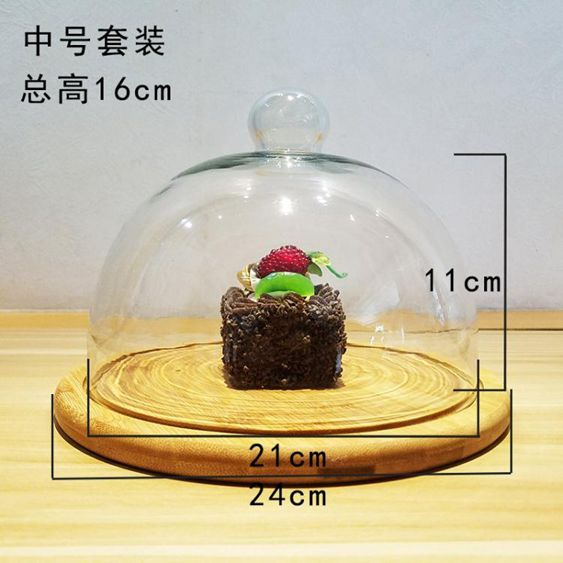 蛋糕玻璃罩歐式面包透明防塵蓋木盤果盤水果點心蓋子西點木質托盤WY