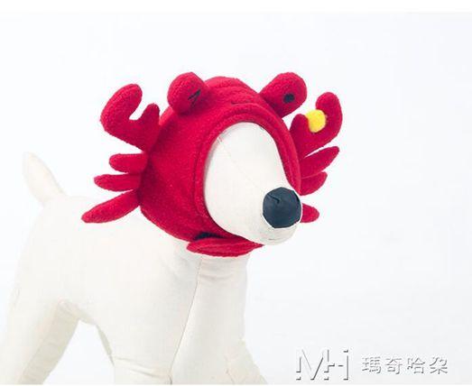 寵物卡通帽狗狗頭套帽子寵物變身帽貓咪頭飾品寵物變裝帽   瑪奇哈朵