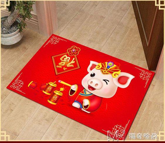 新年地毯墊中式紅色進門地墊2019豬年福字喜慶春節結婚地墊訂製       YYP     瑪奇哈朵