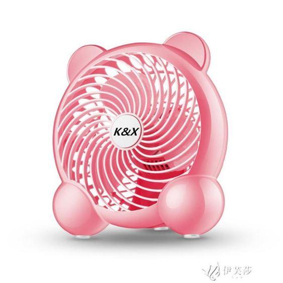 小風扇迷你usb風扇7寸靜音學生寢室宿舍小型便攜式辦公室桌上大風SUPER 全館特惠9折