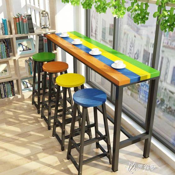 實木吧臺桌靠墻鐵藝家用巴克桌椅咖啡廳奶茶店長條吧臺高腳簡約