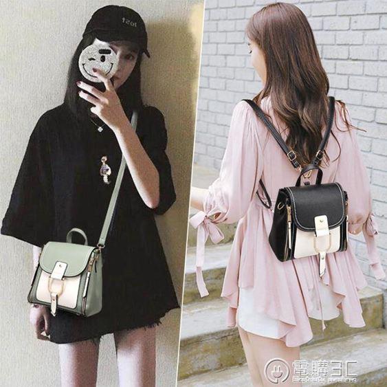 高級感洋氣包包2020新款夏季百搭時尚側背包女流行雙肩小背包