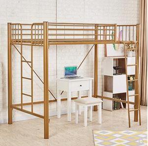上下鋪鐵床鐵架床高低上下床高架床上床下空宿舍上床下桌家用大人SUPER 全館特惠9折