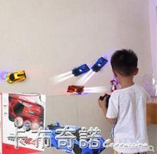 【牆上行駛】爬牆車遙控汽車充電特技吸牆兒童玩具車男孩抖音同款SUPER 全館特惠9折