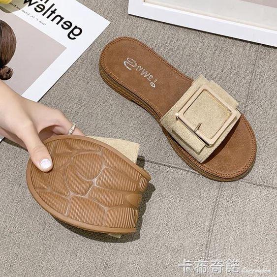 拖鞋女夏外穿學生韓版百搭ins潮新款平底涼拖孕婦軟底一字拖SUPER SALE樂天雙12購物節