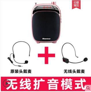 擴音器擴音器教師用耳麥話筒戶外導游教學講課上課專用喇叭迷你便攜式SUPER 全館特惠9折