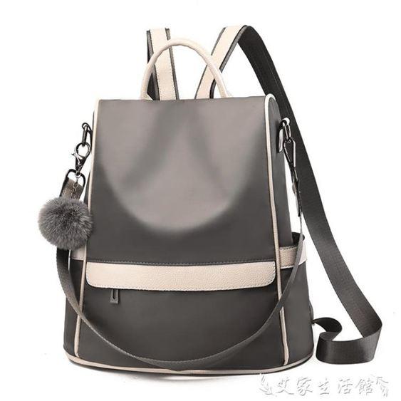 後背包牛津帆布後背包女2020新款韓版潮時尚學生百搭旅行書包女士小背包