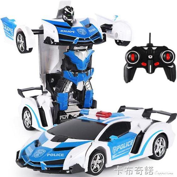 遙控警車變形汽車金剛機器人電動遙控車兒童玩具男孩生日禮物賽車SUPER 全館特惠9折