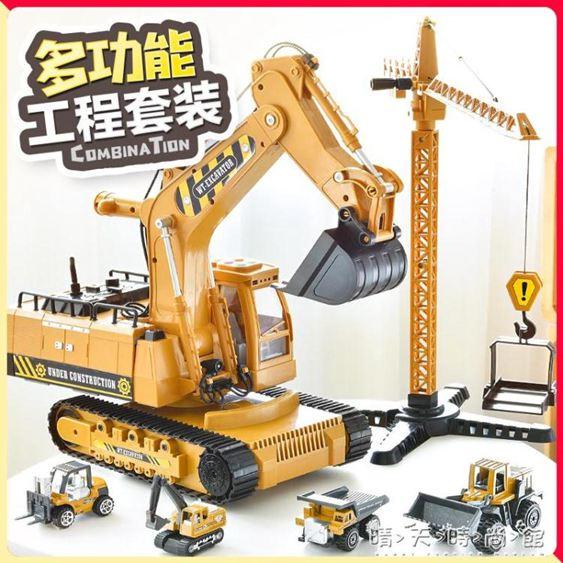大號挖掘機玩具工程車套裝合金仿真大吊車系列兒童男孩挖土機模型