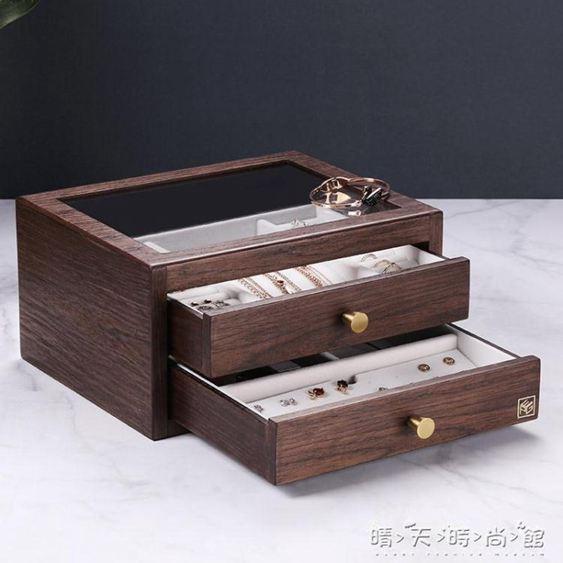 中式復古風首飾盒實木質抽屜式多層珠寶高檔戒指項?手飾品收納盒