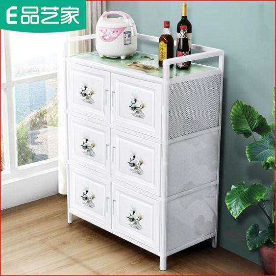 碗櫃家用廚房置物櫃收納櫃子儲物櫃簡易組裝廚櫃鋁合金經濟型櫥櫃SUPER 全館特惠9折