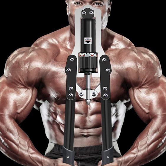 速捷10~150公斤可調節液壓臂力器練臂肌健身器材胸肌訓練握力棒SUPER 全館特惠9折
