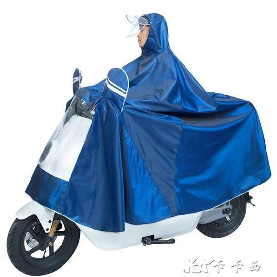 雨衣 電瓶車成人男女摩托車騎行雨披加大加厚單雙人SUPER 全館特惠9折