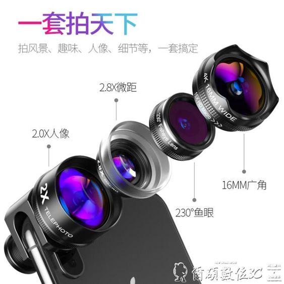 直播攝像頭 手機廣角鏡頭人像長焦微距蘋果6s華為7iphonex廣角鏡頭頭 爾碩LX