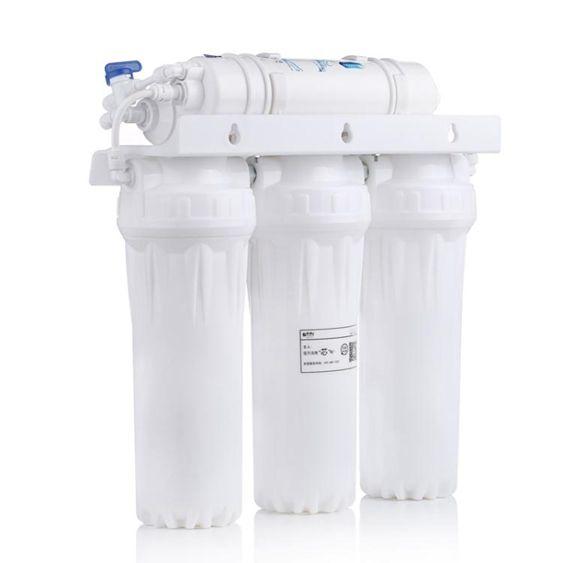 淨水器 凈水器家用廚房直飲超濾凈水機五級過濾自來水過濾器LX 【新品推薦】SUPER SALE樂天雙12購物節