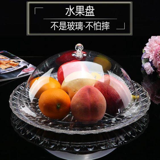 超市水果面包試吃盤促銷多格自助餐展示盤保鮮盒帶蓋透明蓋子圓形SUPER 全館特惠9折