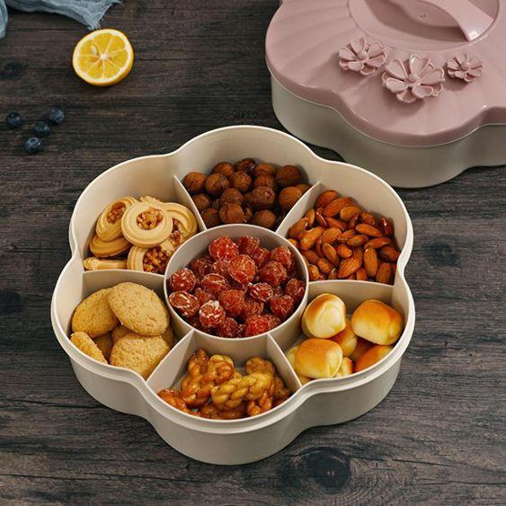 歐式創意干果盒堅果盒分格帶蓋水果盤糖果盒瓜子糖果盤客廳家用
