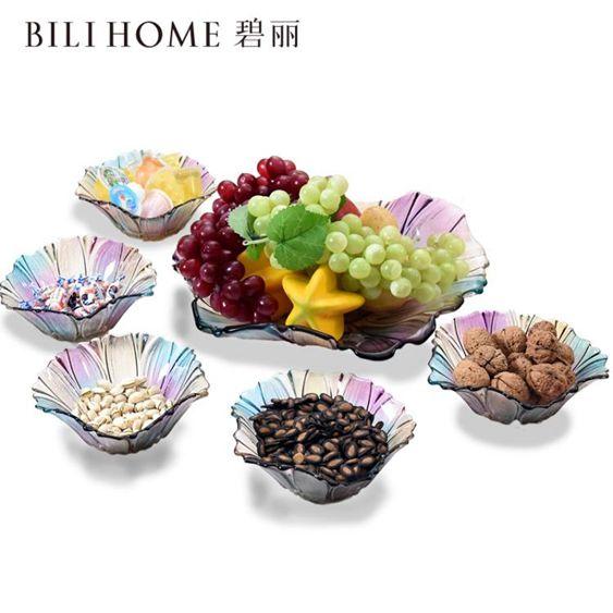 歐式玻璃果盤創意現代客廳水果盤干果糖果盤簡約茶幾大號果盆SUPER SALE樂天雙12購物節