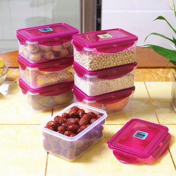 廚房保鮮盒六件套塑料飯盒水果微波便當盒冰箱收納密封盒   LannaSSUPER 全館特惠9折