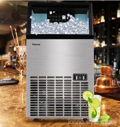 制冰機55kg商用奶茶店KFC大型小型酒吧全自動方冰塊制作機 YTL LannaS