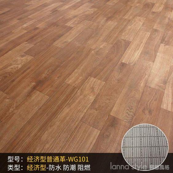 加厚地板pvc貼紙水泥地家用耐磨防水毛坯房膠墊磚革地膠裝飾專用 LannaS YTLSUPER 全館特惠9折