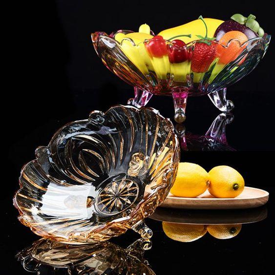 水果盤 歐式水晶玻璃水果盤 現代創意客廳家用茶幾籃 大號糖果乾果沙拉盆免運