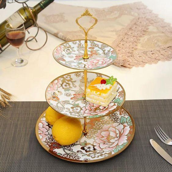 水果盤 歐式陶瓷水果盤客廳創意現代家用下午茶點心架玻璃蛋糕三層托盤子免運