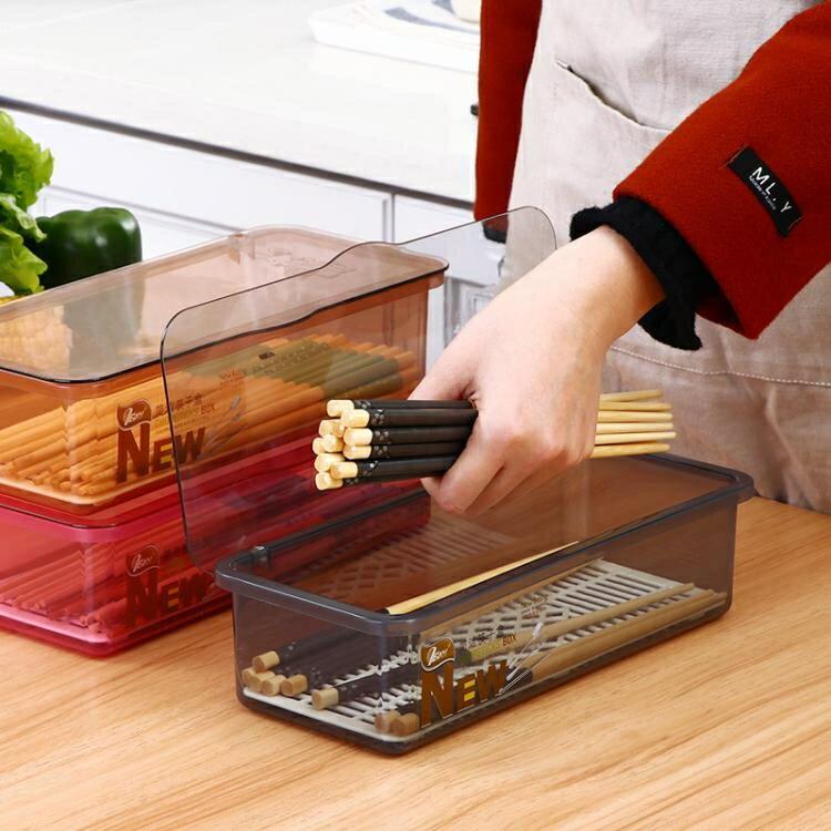 筷子筒 筷子盒廚房家用塑料筷子架帶蓋防塵瀝水勺子盒便捷餐具刀叉收納盒 ~晶彩 ~
