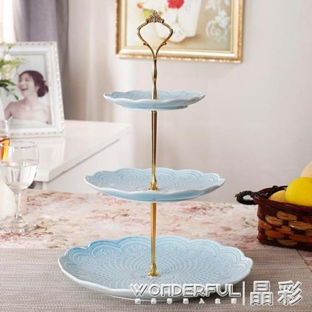 果盤 歐式創意陶瓷三層水果盤家用客廳甜品點心架蛋糕架下午茶糖果盤子   全館八五折