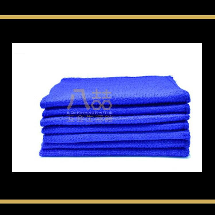 超細纖維毛巾 柔軟 汽車護理清潔 洗滌清潔布 30X30CM 洗車毛巾 浴巾 超吸水 不變形 洗車 沙灘巾 F 1