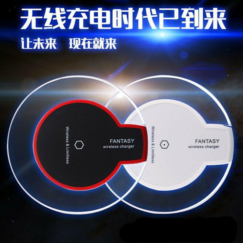 [Unifiy] 無線K9 充電盤通用手機水晶K9無線充底座