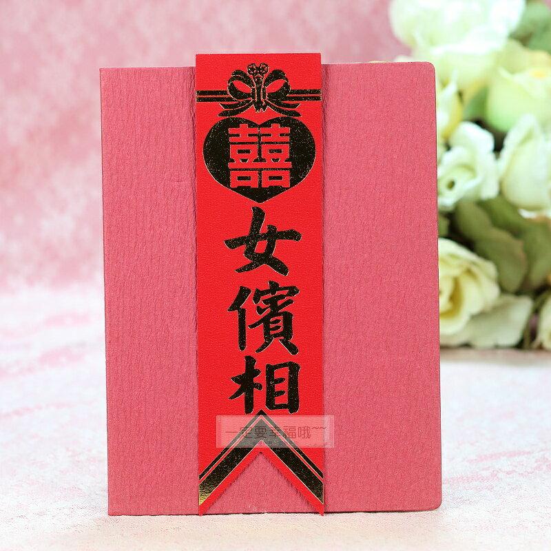 一定要幸福哦~~儀條、名牌(女儐相)、婚禮小物、胸花 、名條