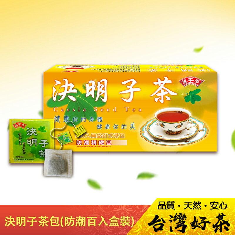 《萬年春》防潮決明子茶包2g*100入 / 盒 0