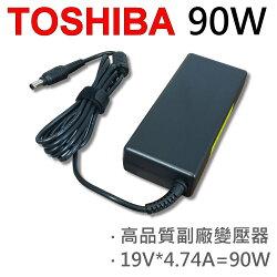 TOSHIBA 高品質 90W 變壓器 SATELLITE L700D L730 L735 L740D L750D P775 L875D PA3290U PA3380U