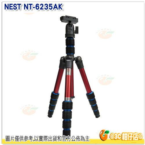 免運 Nest NT-6235AK 反折腳架 公司貨 紅 NT-6235AK 耐重10kg 收起來33cm 最高139cm