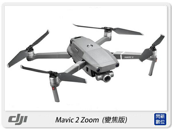 現貨!DJI大疆Mavic2Zoom御變焦版【套裝版】空拍機航拍機4k(公司貨)全能配件包
