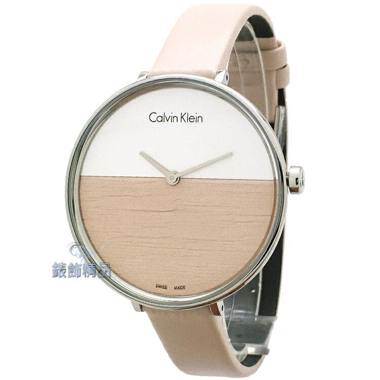 【錶飾精品】CK手錶 都會摩登 晨曦系列 粉藕+白色面 皮帶女錶 K7A231XH 全新原廠正品 生日情人禮物