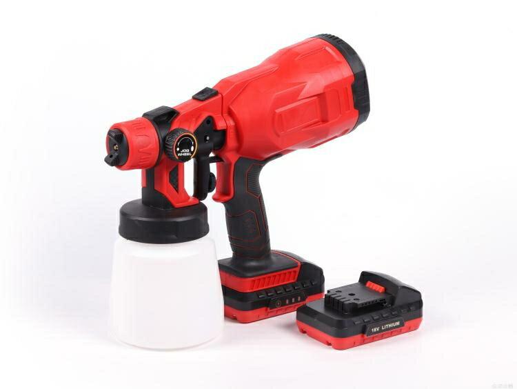 噴漆槍 自動電噴槍 DIY家用便攜式油漆噴槍 高霧化電動噴漆槍無線噴漆機 雙11