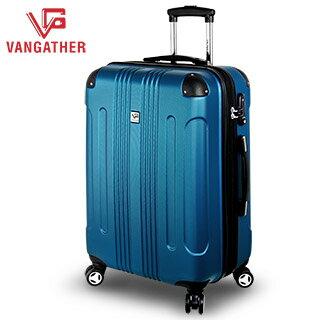 【騷包館】 EasyFlyer 24吋 都會時尚 霧面可加大飛機輪旅行行李箱 動感藍 V1581-24