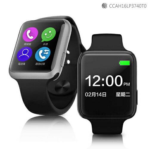 金屬機身 藍芽手錶 LINE 時間 訊息顯示 智慧手錶 藍牙手錶 智慧手環 藍芽手環 藍牙手環 運動手環