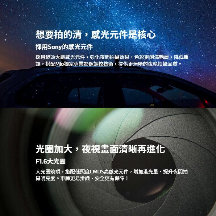 免運【Mio】 R62 GPS測速後視鏡型行車記錄器