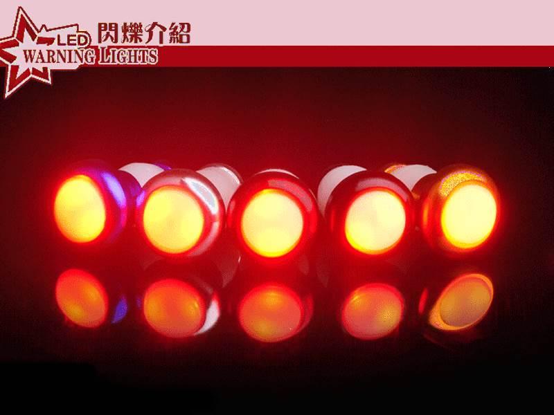【珍愛頌】B052 鋁合金手把燈 尾塞燈 把塞燈 把手燈 方向燈 轉向燈 LED CNC 自行車 單車 腳踏車 小折