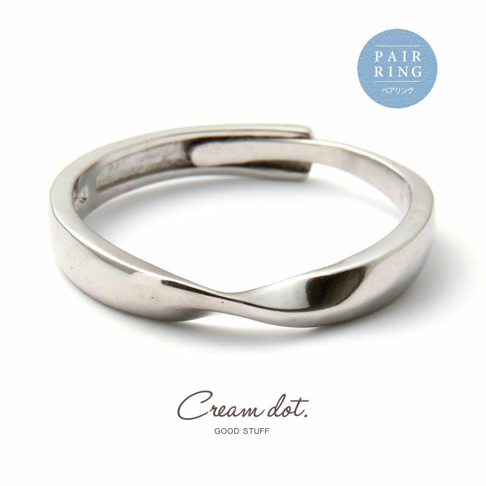 日本Cream Dot  /  925簡約扭結戒指  /  p00008  /  日本必買 日本樂天代購  /  件件含運 0