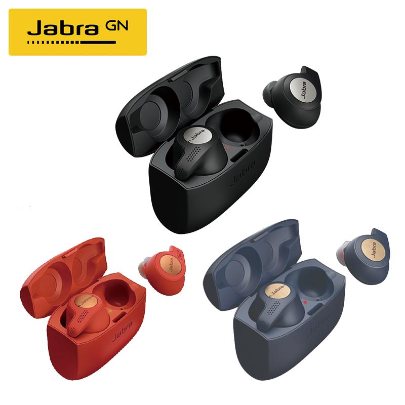 情人節優惠--【Jabra】Elite Active 65t 入耳式全無線運動藍牙耳機 藍芽耳機推薦/cp值超高/IPX7防水防汗/緊密結合 I Phone /藍芽5.0最高技術/免運