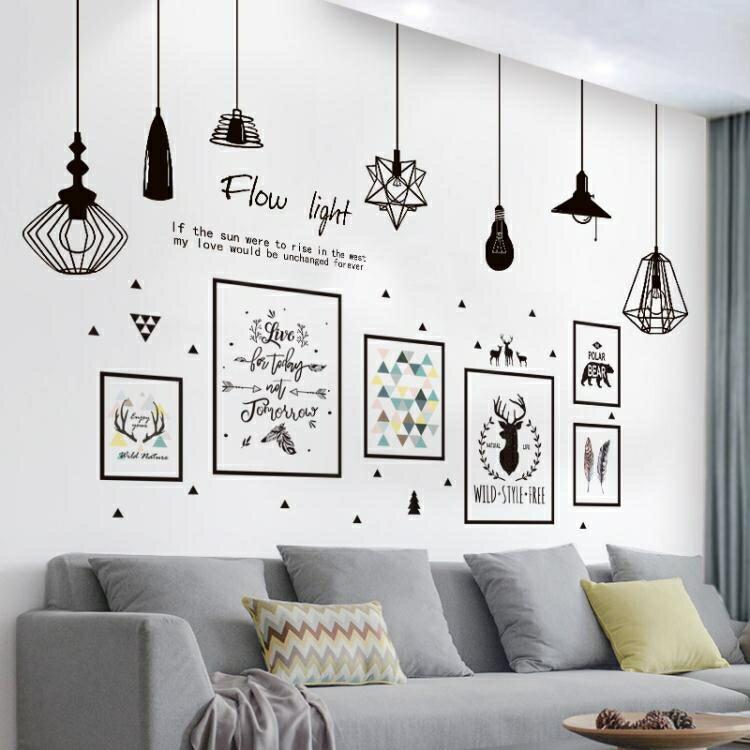 網紅創意臥室客廳沙發背景牆壁紙自黏牆紙房間牆上個性貼紙牆貼畫