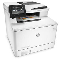 Deals on HP Color Laserjet M477FDW All In One CF379A Wifi Duplex