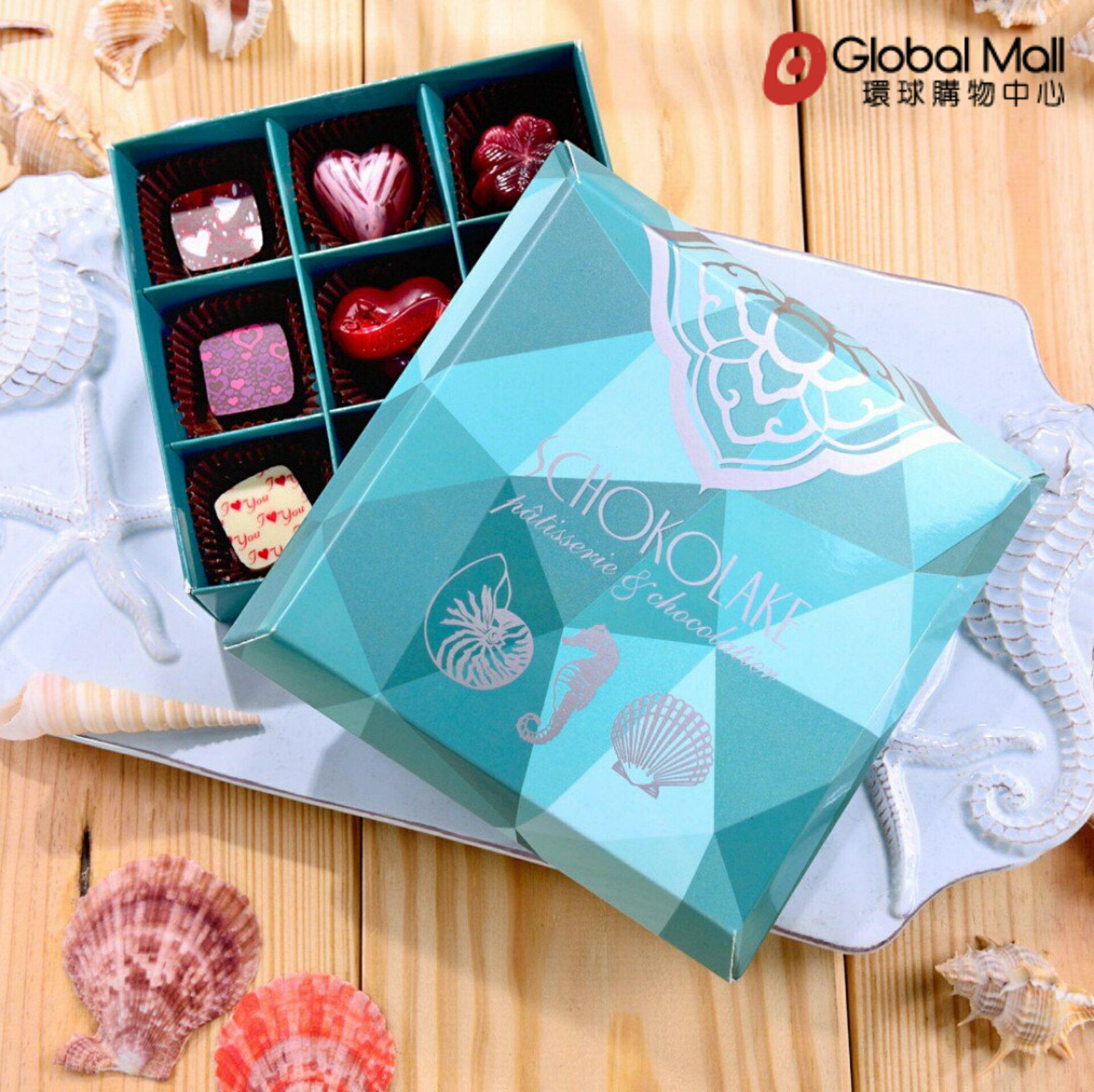 【巧克力雲莊】9入海洋微風禮盒(限量純手工巧克力,口味隨機)