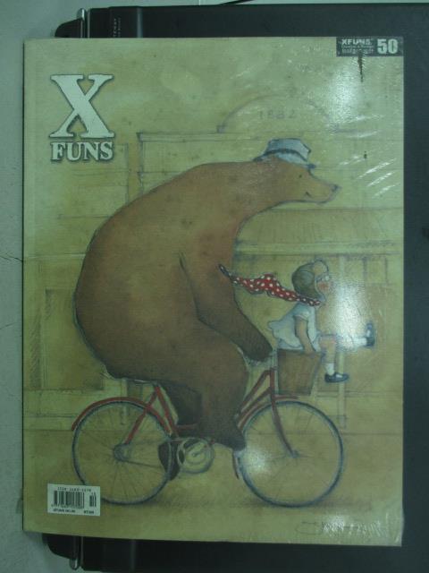 【書寶二手書T1/雜誌期刊_ZFI】Xfuns放肆創意設計_50期_童書童畫個性插畫街頭藝術攝影等_未拆
